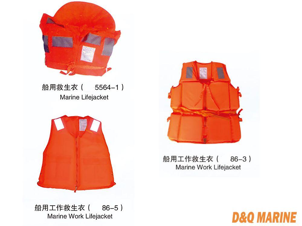 Old Standard Foam Work Lifejacket