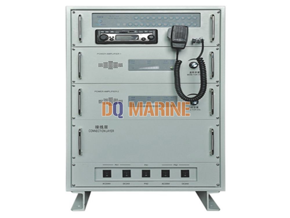 CKY-1T Marine Public Address Amplifier