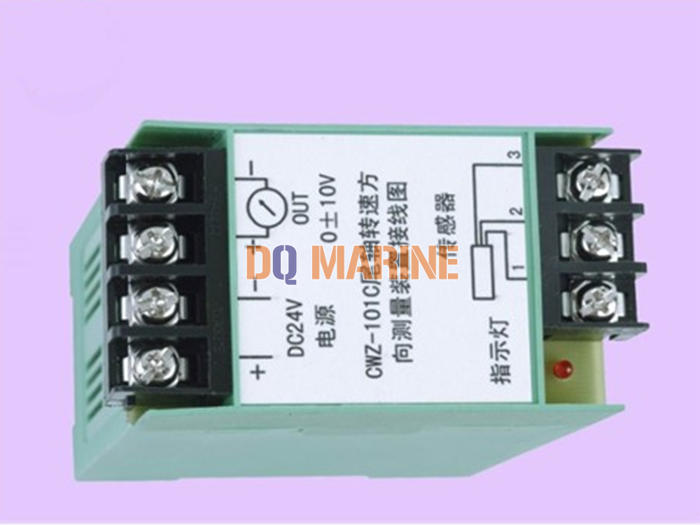 CWZ-101C Stern Shaft Speed Direction Measuring Controller