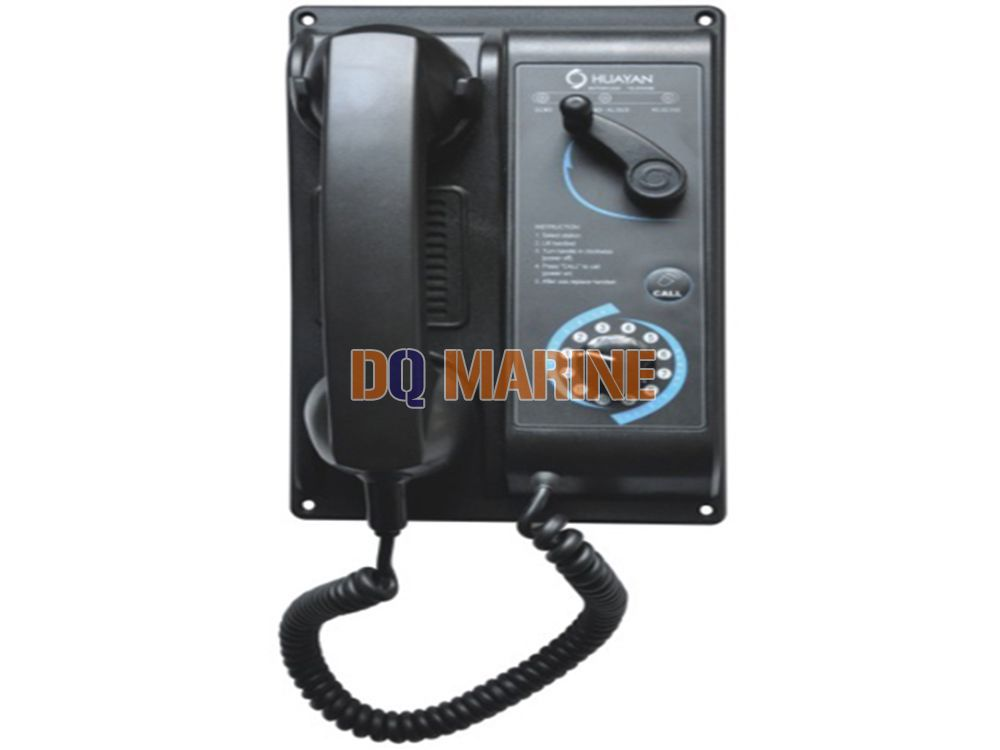 HSQ-1 Batteryless Telephone