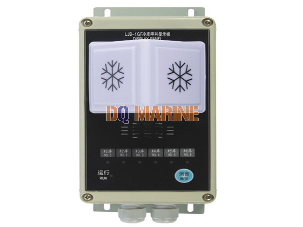 LJB-1GF Refrigerator Call Responder