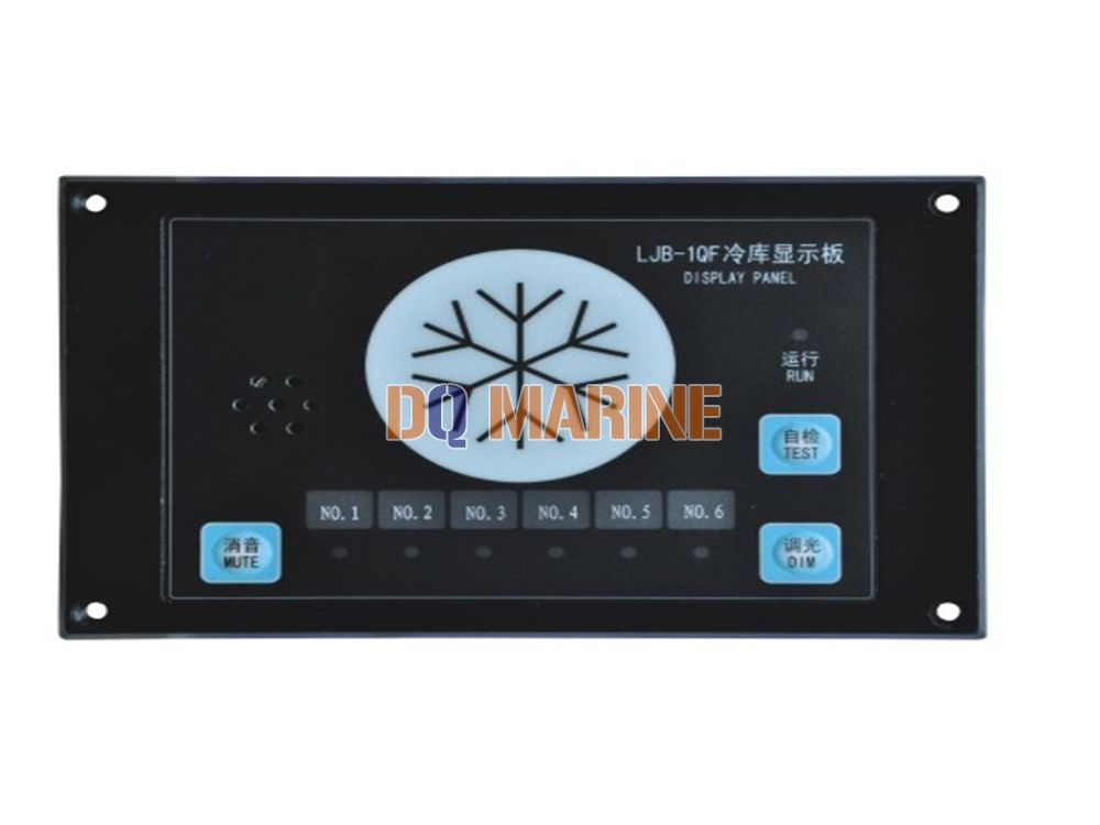 LJB-1QF Refrigerator Call Responder