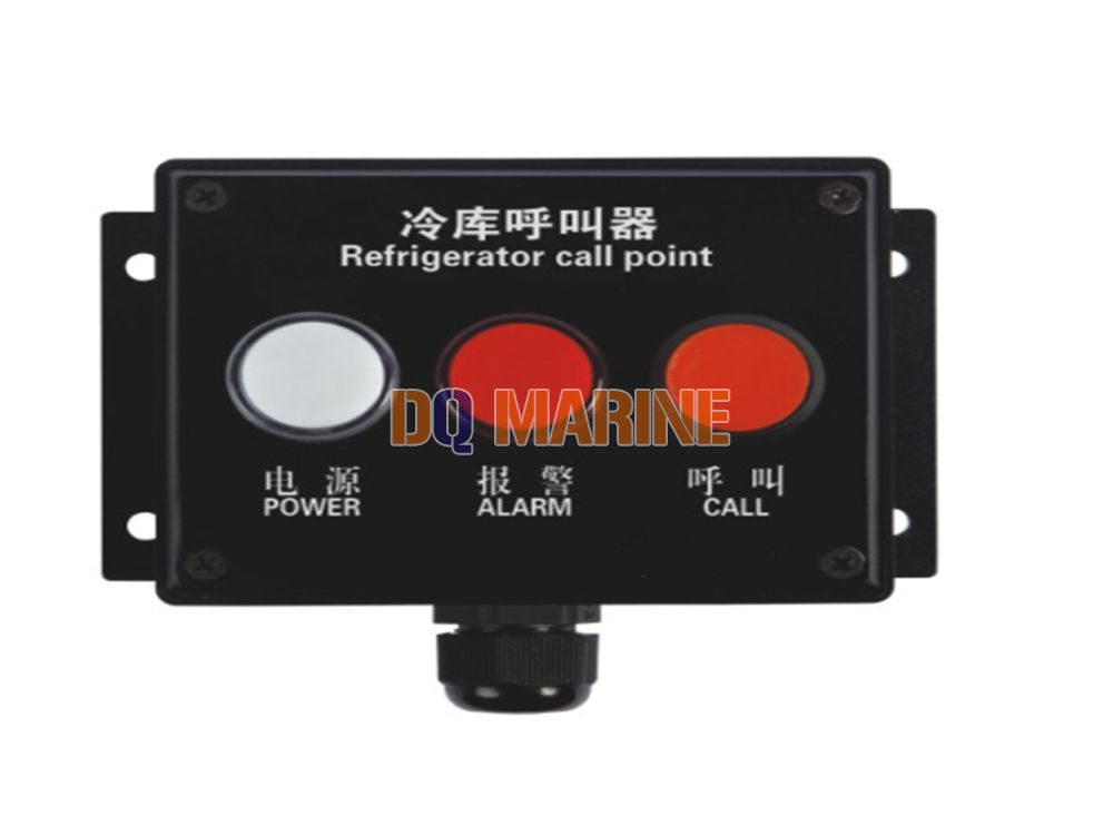 LJB-HJ-G Refrigerator Call Point