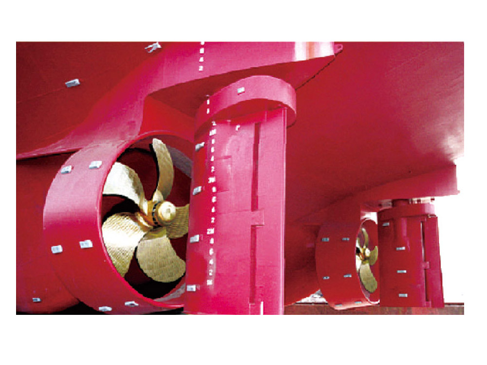 Rudder System Products