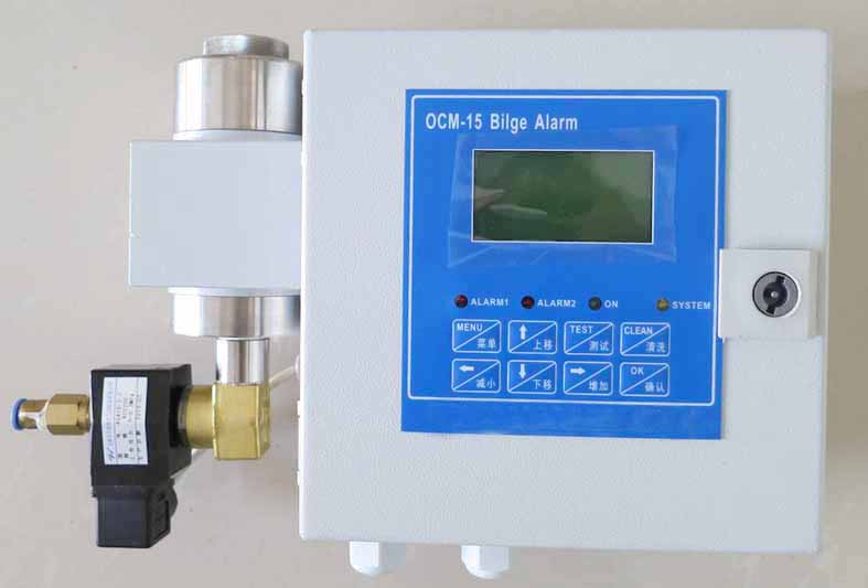 OCM15 15ppm bilge alarm