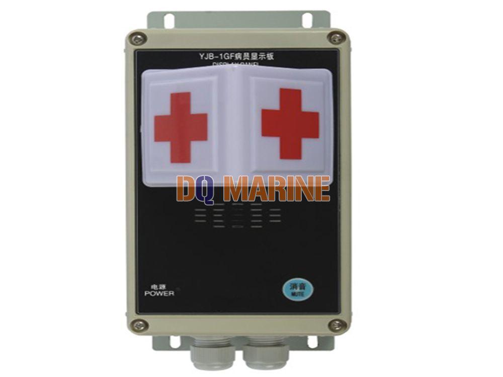 YJB-1GF Hospital Responder