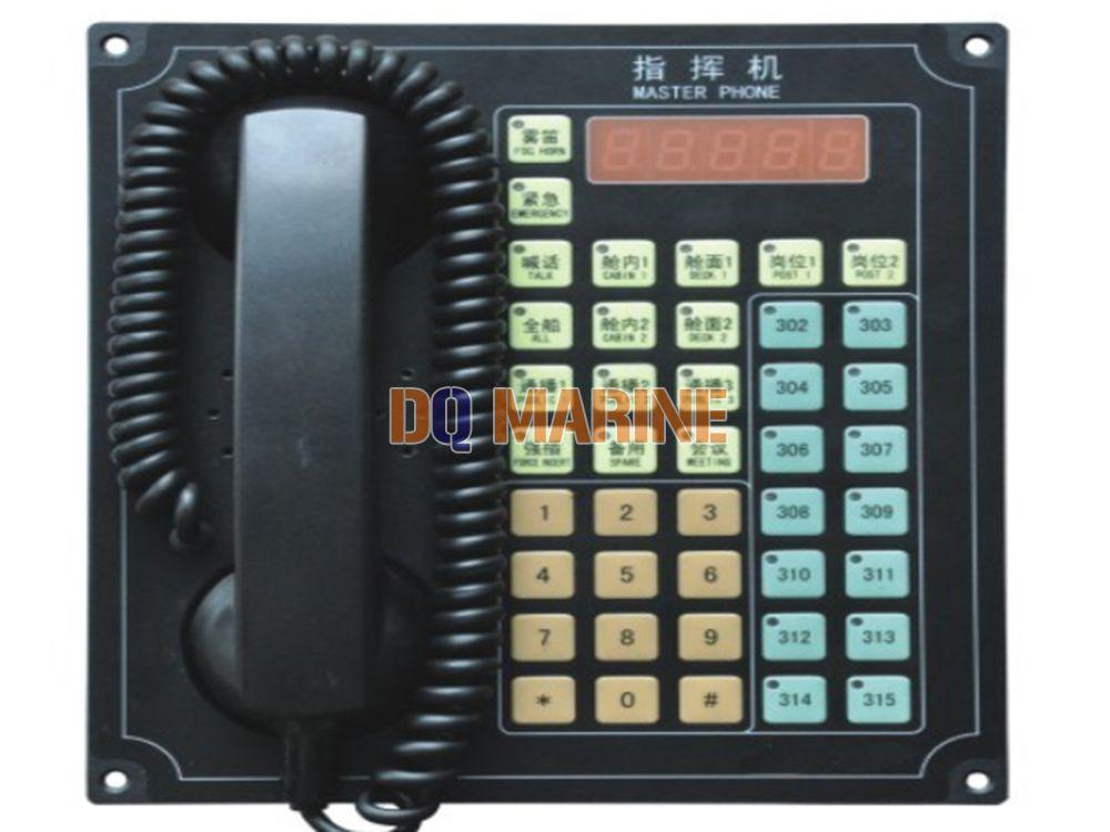 ZHQ-1 Master Phone
