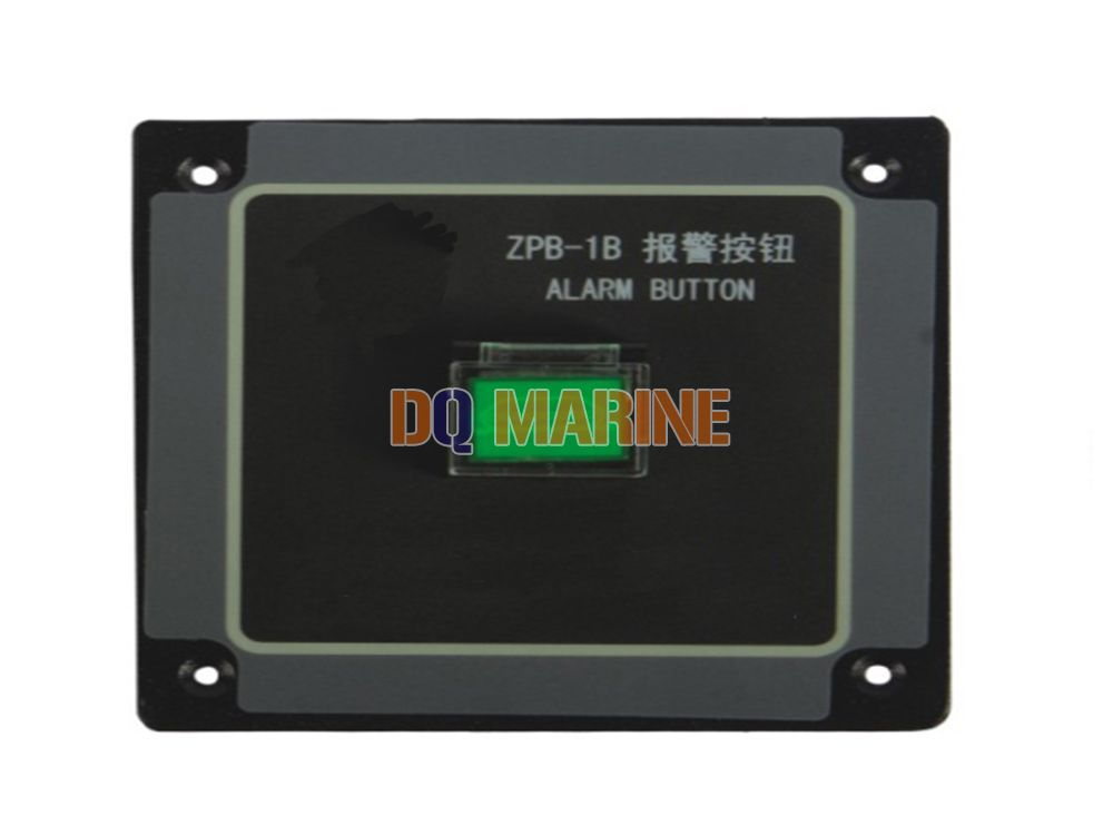 ZPB-1B Alarm Button