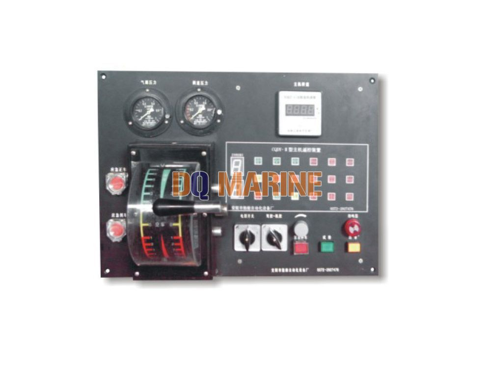 AYYK-QD Type PLC Air-electric Remote Control System