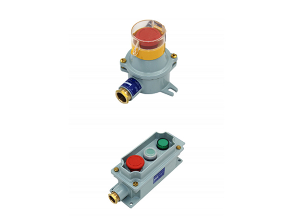 Marine Watertight Button Box Type B