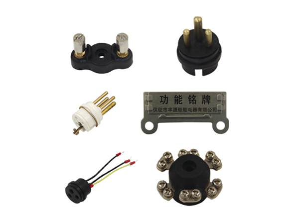 Series of the Fitting for Electric Appliances