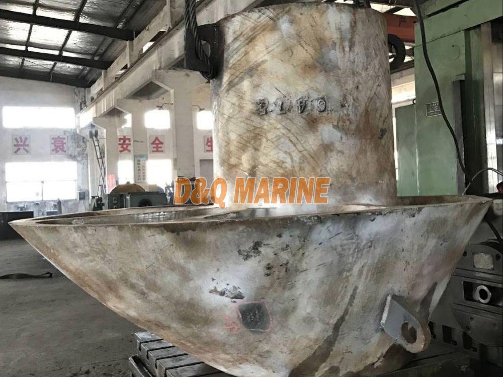 Casting Steel Marine Stern Post