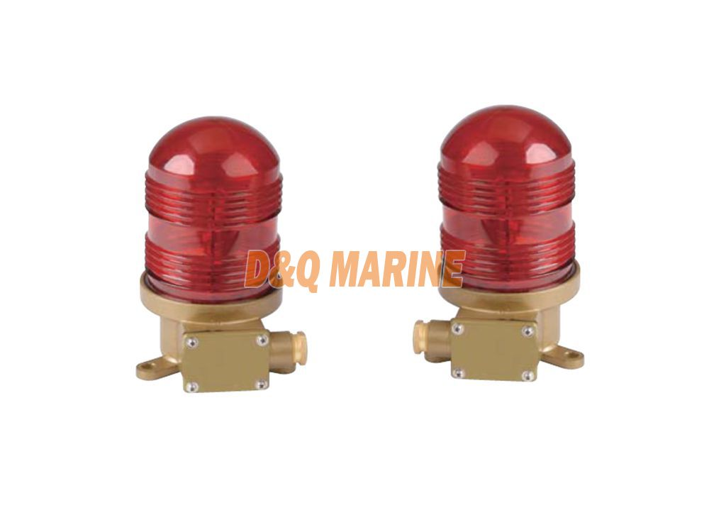 CXH17 Navigation Signal Light