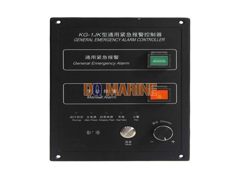 Marine General Alarm System