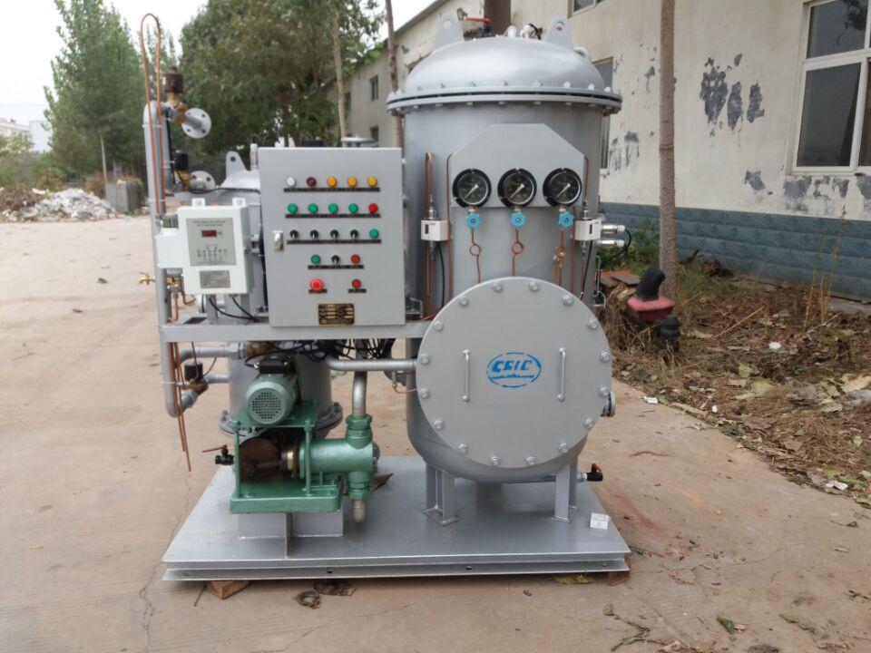 Marine Pollution Prevention Equipment